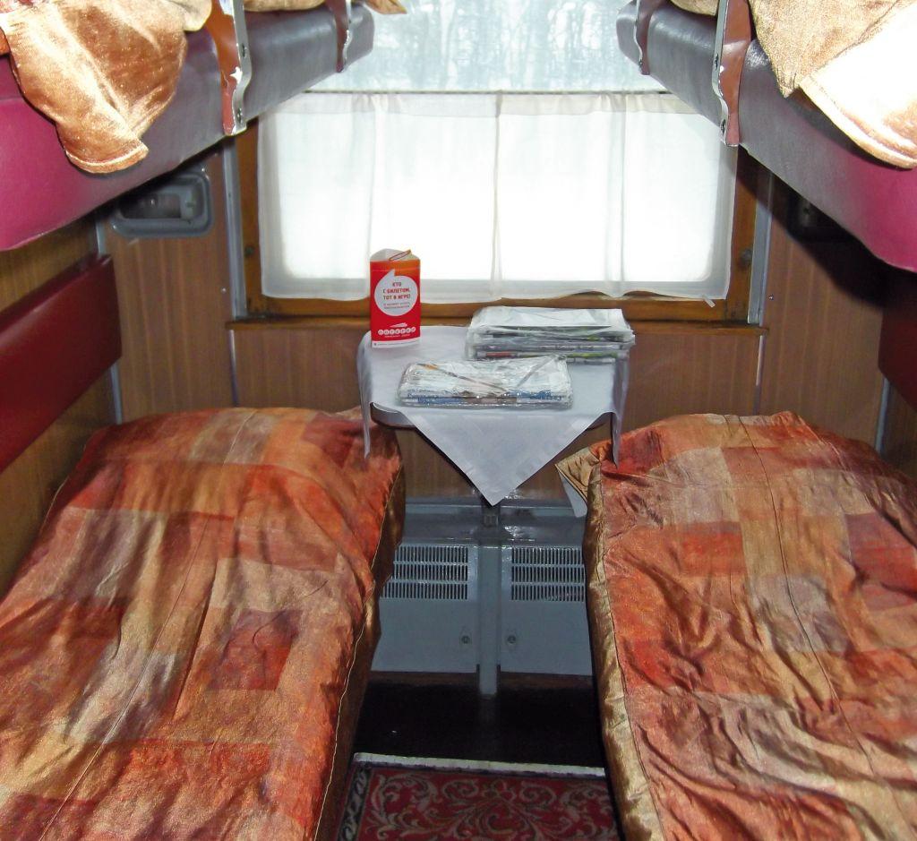 Cabine Standard do Trem Zarengold