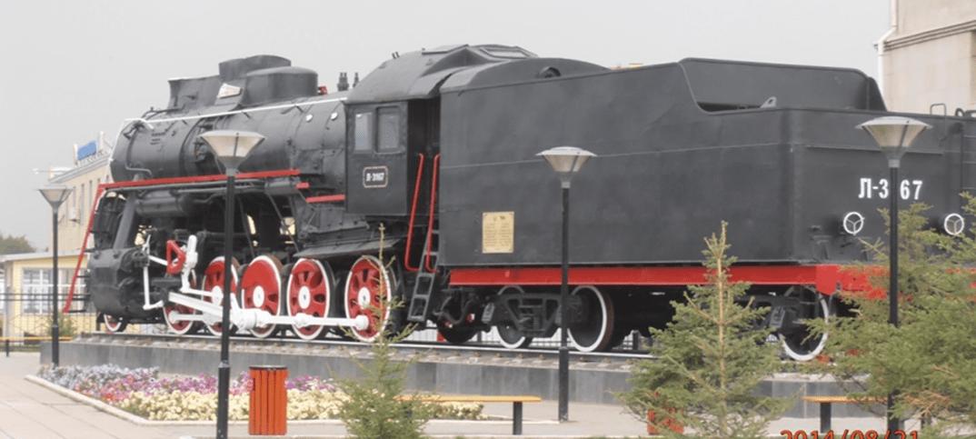 O Grande Expresso Transiberiano